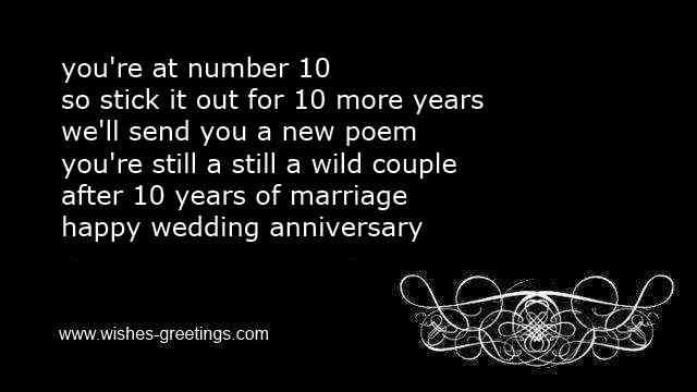 religious 10th wedding anniversary poems