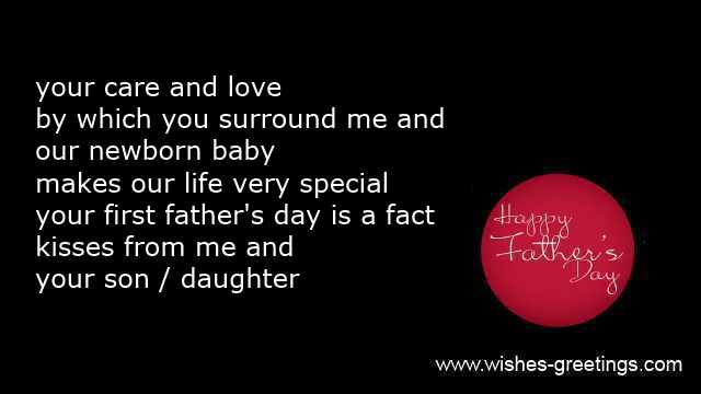 first fathers day sayings from wife