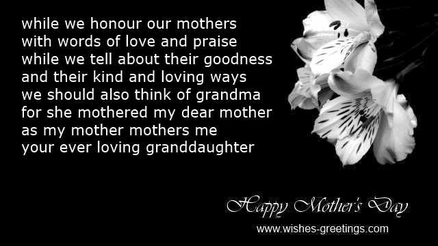 mothers day poem for grandma